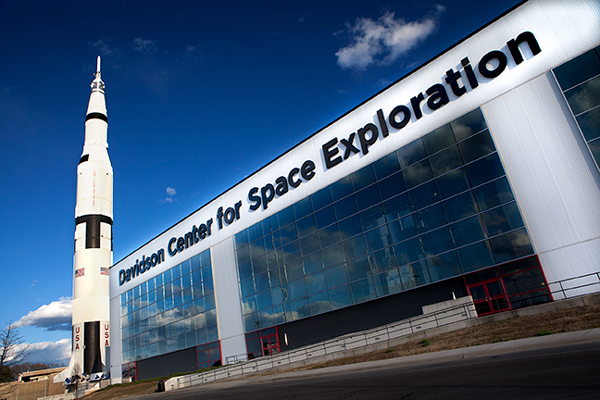 U.S.Space & Rocket Center